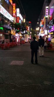 This is a picture of downtown Incheon, near where we ate